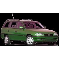 Глушители Фольксваген Опель Астра Ф (Volkswagen Astra f)